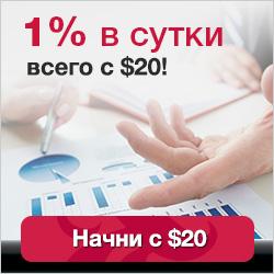 buytimeinc.com отзыв