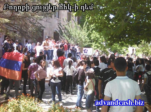 Բողոքի ցույցեր հհկ-ի դեմ Վեդի քաղաքում